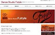 ダンススタジオ F.style様