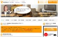 株式会社パーシフル 大宮桜木町店