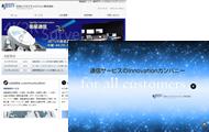 日本ビジネステレビジョン様