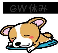 dog_ko-gi-_d_04